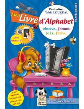 Mon livre d'Alphabet...