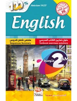 English - 2AM: Textbook...