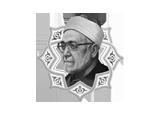 سلسة الإمام الغزالي