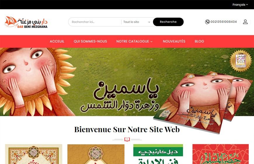 LE NOUVEAU SITE WEB DES EDITIONS SAR BENI MEZGHANA 2020